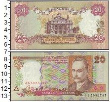 Изображение Банкноты Украина 20 гривен 0  UNC- Иван Франко Львовск