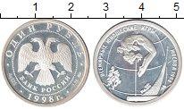 Изображение Монеты Россия 1 рубль 1998 Серебро Proof