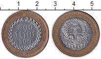 Изображение Монеты Камбоджа 500 риель 1994 Биметалл XF