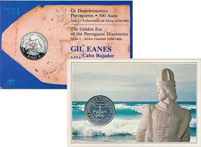 Изображение Подарочные монеты Португалия Великие открытия 1987 Серебро UNC Монета номиналом 100