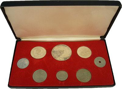 Изображение Подарочные монеты Венгрия Набор 1966 года 1966  Proof- Редкий набор Венгрии