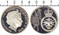 Изображение Монеты Олдерни 5 фунтов 2012 Серебро Proof Елизавета II.