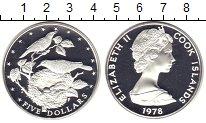 Изображение Монеты Острова Кука 5 долларов 1978 Серебро Proof