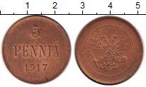 Изображение Монеты 1894 – 1917 Николай II 5 пенни 1917 Медь UNC-