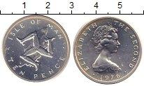 Изображение Монеты Остров Мэн 10 пенсов 1976 Серебро UNC