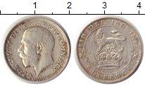 Изображение Монеты Великобритания 6 пенсов 1918 Серебро XF Георг V