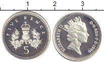 Изображение Монеты Великобритания 5 пенсов 1996 Серебро Proof-