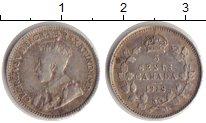 Изображение Монеты Канада 5 центов 1918 Серебро XF