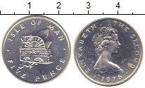 Изображение Монеты Остров Мэн 5 пенсов 1976 Серебро UNC