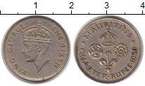 Изображение Монеты Маврикий 1/4 рупии 1950 Медно-никель XF