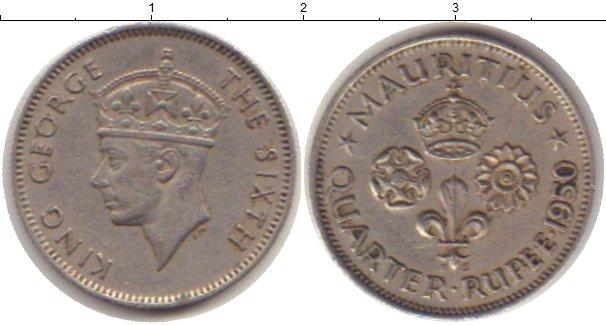 Монеты маврикий цена 20 копеек 1962