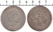 Изображение Монеты Великобритания 1 крона 1820 Серебро VF