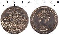 Изображение Монеты Новая Зеландия 1 доллар 1970 Медно-никель UNC