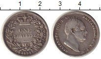 Изображение Монеты Великобритания 1 шиллинг 1834 Серебро VF