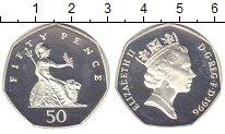 Изображение Монеты Великобритания 50 пенсов 1996 Медно-никель Proof-