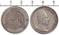 Изображение Монеты Египет 5 пиастров 1923 Серебро XF- Фуад I