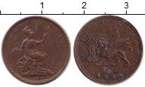 Изображение Монеты Ионические острова 1 лепта 1849 Бронза XF