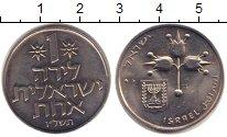 Изображение Монеты Израиль 1 лира 1976 Медно-никель UNC