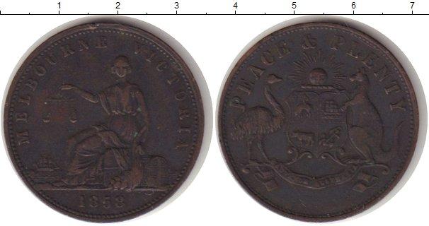 Картинка Монеты Австралия 1 пенни Медь 1858