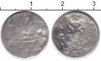 Изображение Монеты 1801 – 1825 Александр I 5 копеек 1821 Серебро VF-