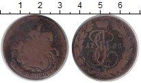 Изображение Монеты 1762 – 1796 Екатерина II 2 копейки 1763 Медь VF