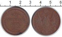 Изображение Монеты 1825 – 1855 Николай I 2 копейки 1852 Медь XF-