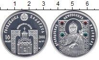 Изображение Монеты Беларусь 10 рублей 2008 Серебро Proof- Преподобная Евфросин