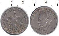Изображение Монеты Куба 20 сентаво 1962 Медно-никель XF Хосе Марти.