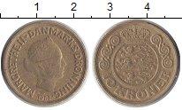 Изображение Монеты Дания 10 крон 1989 Латунь XF Королева Маргрет II.