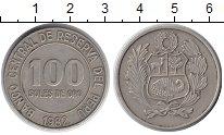 Изображение Монеты Перу 100 соль 1982 Медно-никель XF номинал - герб