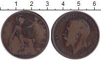 Изображение Монеты Великобритания 1 пенни 1913 Бронза VF