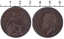 Изображение Монеты Великобритания 1 пенни 1917 Бронза VF
