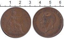 Изображение Монеты Великобритания 1 пенни 1930 Бронза VF