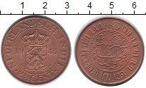 Изображение Монеты Нидерландская Индия 2 1/2 цента 1945 Бронза UNC-