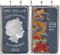 Изображение Монеты Острова Кука 1 доллар 2012 Серебро Proof Елизавета II. Цветна