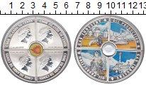 Изображение Монеты Острова Кука 50 центов 2006 Серебро Proof