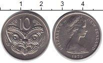 Изображение Монеты Новая Зеландия 1 шиллинг 1970 Медно-никель UNC
