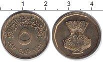 Изображение Монеты Египет 5 пиастров 1992 Медь XF