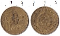 Югославия 50 динар 1955