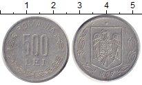 Изображение Монеты Румыния 500 лей 1999 Алюминий XF