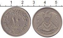 Изображение Монеты Египет 10 кирш 1972 Медно-никель XF