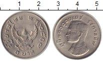 Изображение Монеты Таиланд 1 бат 0 Медно-никель XF Рама IX