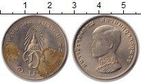 Изображение Монеты Таиланд 1 бат 0 Медно-никель VF Рама IX