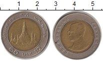 Изображение Монеты Таиланд 10 бат 1988 Биметалл XF