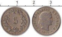 Изображение Монеты Швейцария 5 рапп 1915 Медно-никель
