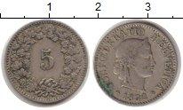 Изображение Монеты Швейцария 5 рапп 1882 Медно-никель