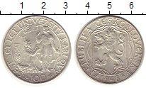 Чехословакия 100 крон 1948 Серебро