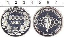 Изображение Монеты Болгария 1000 лев 1995 Серебро Proof 50 - летие ФАО.