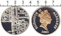 Изображение Монеты Олдерни 5 фунтов 2002 Серебро Proof Елизавета II. Позоло