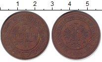 Изображение Монеты 1894 – 1917 Николай II 3 копейки 1912 Медь XF
